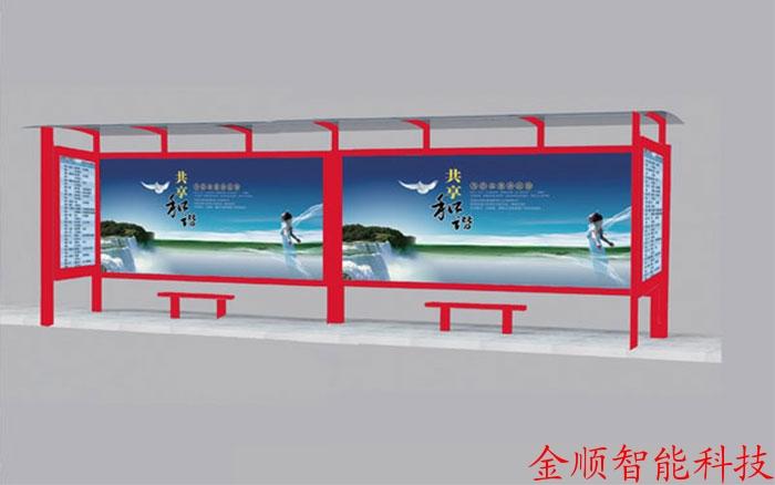 南京镀锌钢公交站台的作用以及价格!
