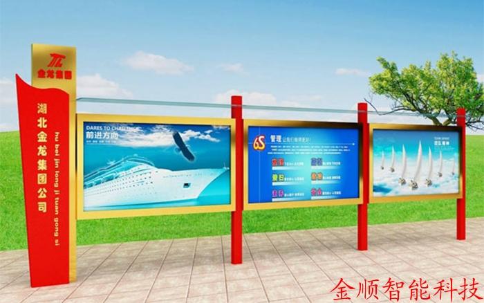 山东潍坊宣传栏厂家有哪些?