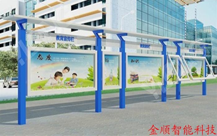 山东青岛校园文化宣传栏生产厂家