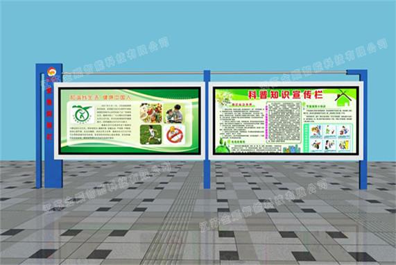 不锈钢宣传栏JSXCL-1001