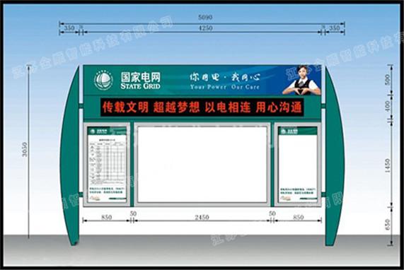 不锈钢宣传栏JSXCL-1002