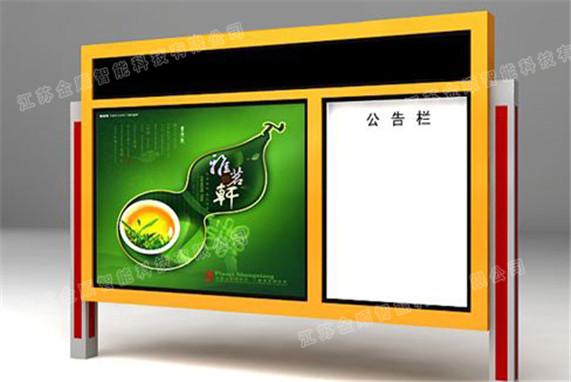 不锈钢宣传栏JSXCL-1003