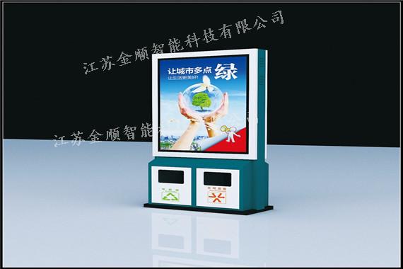 广告垃圾箱JSHCT-1005