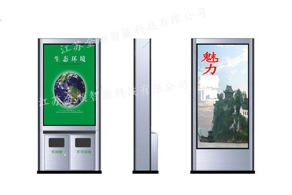 广告垃圾箱JSHCT-1003