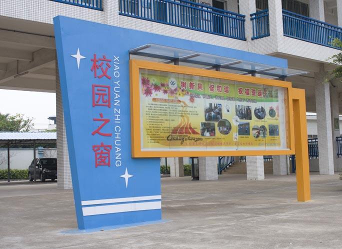 学校宣传栏JSXCL-1013