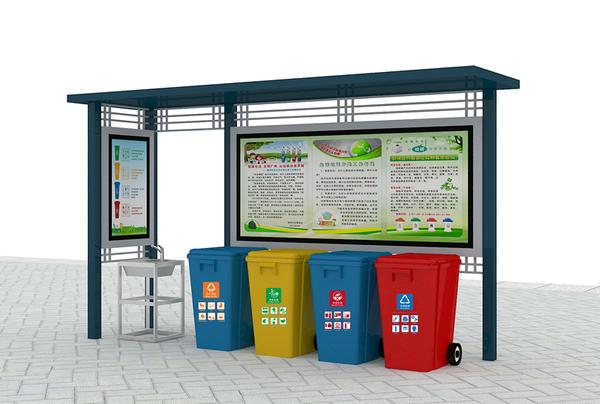 垃圾分类亭JSHCT-1021