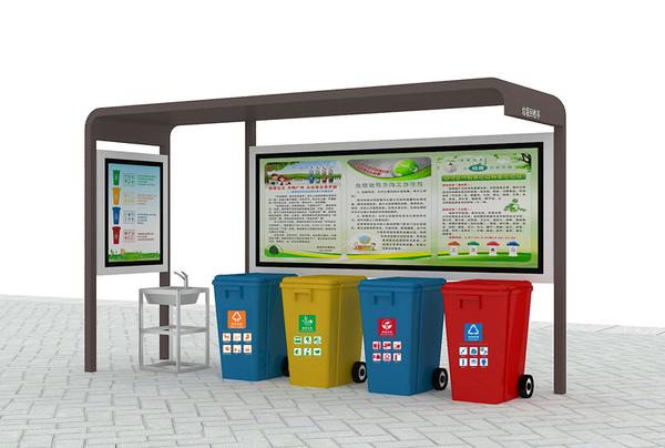 垃圾分类亭JSHCT-1020