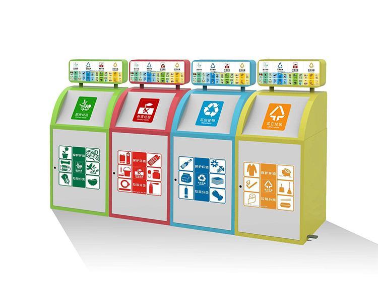 智能垃圾箱JSLJX-1025