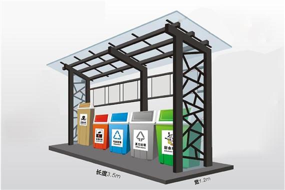 智能垃垃圾分类亭,分类垃圾回收箱生产厂家-江苏金顺